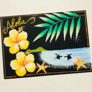 オアフ島を描くお楽しみコース:ハワイアンチョークアート