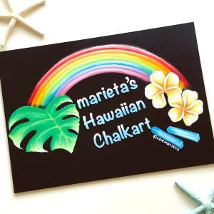 7月7日 ハワイアンチョークアートのアトリエオープン♡