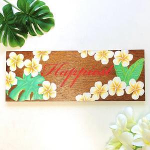 ハワイアンなエステティックサロン看板