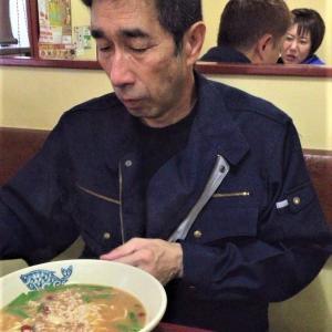 台湾味噌ラーメンランチ。