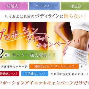 肌荒れ、肥満、情緒不安定は低血糖かもしれません。