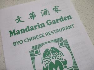 Takeawayディナー Mandarine Garden