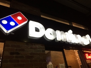 Takeawayディナー Domino's Pizza