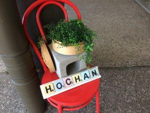 ランチ@Hochan