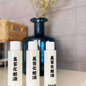 箸方化粧品 美容化粧液も追加!