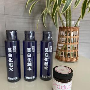 Amazon便 箸方化粧品とヘアワックス