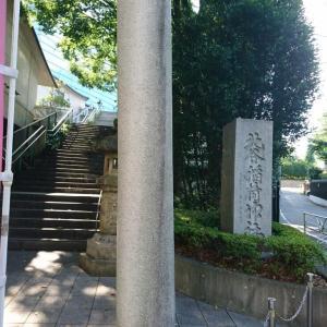 「渋谷を鎮める」