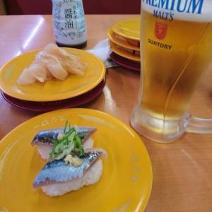「寿司る」
