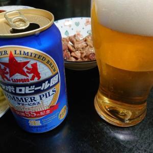 「夏のビール」