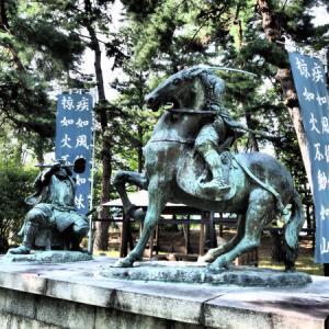 【史跡】川中島古戦場史跡公園