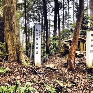 【史跡】岩略寺城・長沢城