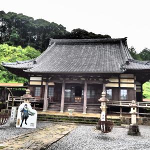 【史跡】法蔵寺