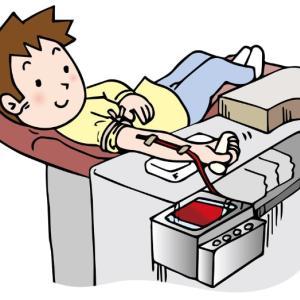 岐阜県赤十字血液センターから電話・・・成分献血の依頼
