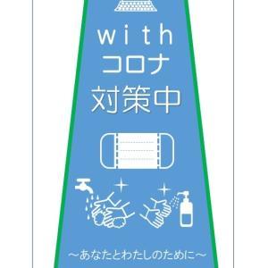 岐阜市より、1事業所あたり5万円の新型コロナウイルス感染症対策支援金の給付