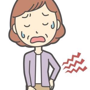 福井の方より脊柱管狭窄症の症状でご予約いただきました。