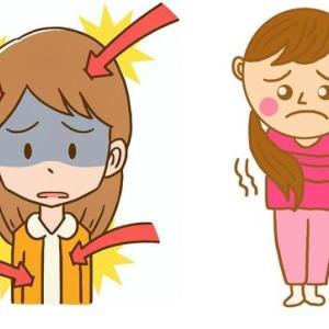 今話題の適応障害、ある種の更年期障害の現れかも・・・ 整膚で対応