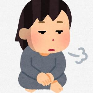 「蓄積疲労」疲れの借金