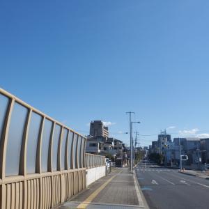 ☆2020/02/11(火)安宅丸☆