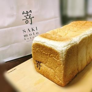 美味しい食パンと出会った話