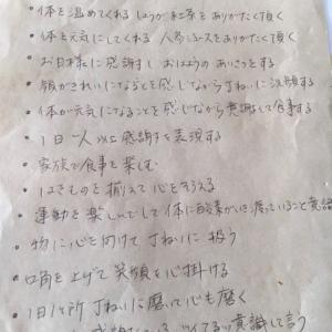 """""""抗ガン治療前白血球を上げる食べ物♪"""""""
