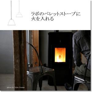 ラボのペレットストーブ に 火を入れる