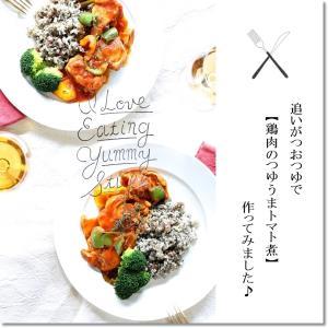 """""""追いがつおつゆ"""" と """"トマトソース"""" の美味しい出会い"""