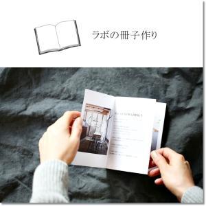 """【作り方紹介】10ページの """"小冊子"""" を 作る"""