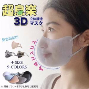 お勧めお気に入りマスクと本能