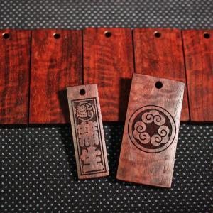 紅木(こうき)の栃 重厚な古木の様な味わいの木 レッドサンダーの杢
