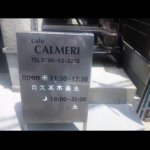 cafe CALMERI