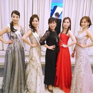 2020ミセス・アース・ジャパン徳島大会