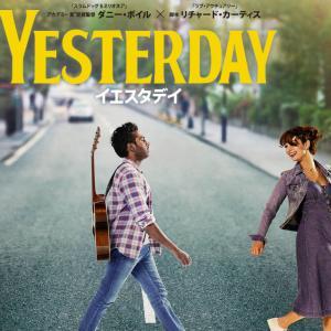 映画「YESTERDAY」で気づいく恋愛下手なヤツ!