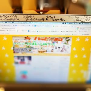 ブログが読みやすく書けない人が書けるようになるブログ