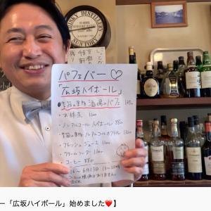 コロナ禍における最強の販促とは!?