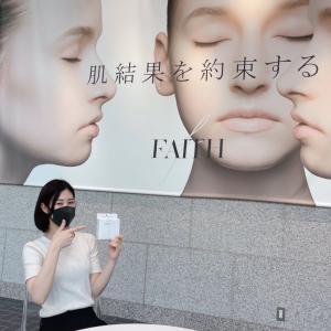 大切な自分の顔のために化粧品選びのポイント