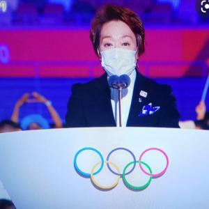 誕生日占い鑑定!2020TOKYOオリンピック開催記念!