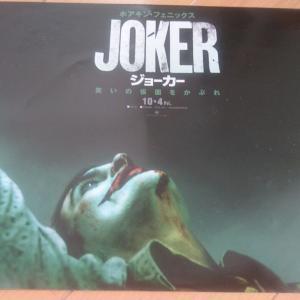 映画 ジョーカー