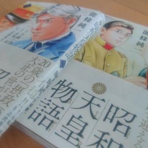 読了「昭和天皇物語(5~6)」