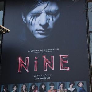 ミュージカル NINE