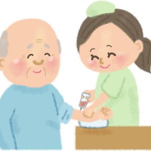 親の予防接種が終了しました