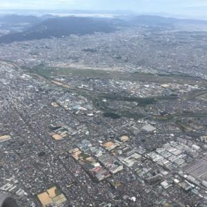 2019年10月11日 甲子園 伊丹 羽田 葉山 江の島