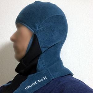 顔面と頭の寒さを制する者は冬キャンプを制す・バラクラバという選択肢