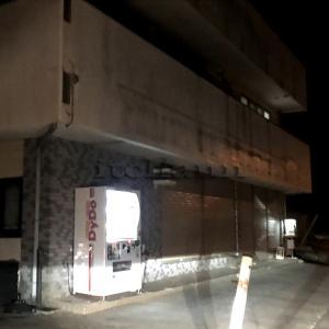 【道志みちの買い物情報】 ヤマザキ白井平店が閉店・道志からコンビニが消えたと知った日