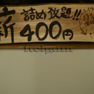 道志みちにはキャンプ用品ばかりの200円均一店がある