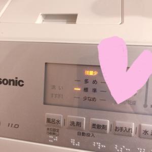 ☆ドラム式洗濯機は洗剤自動投入が便利