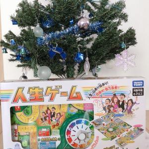 ☆クリスマスプレゼントは人生ゲーム