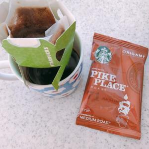 ☆ちょっといいコーヒーで頑張る朝