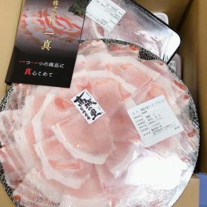 ☆ふるさと納税(豚肉3.6キロ)