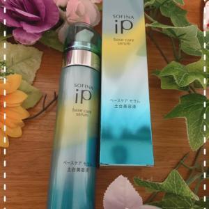 化粧水・乳液を使わない新美容習慣★ソフィーナIP ベースケア セラム・インターリンク セラム