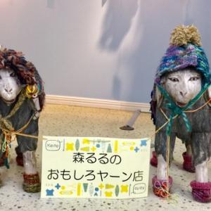 Keitoさんでの販売イベントが始まりました。